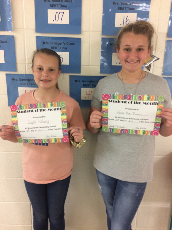 SES April Students of the Month