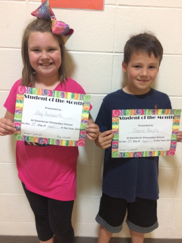 SES Students of the Month for April